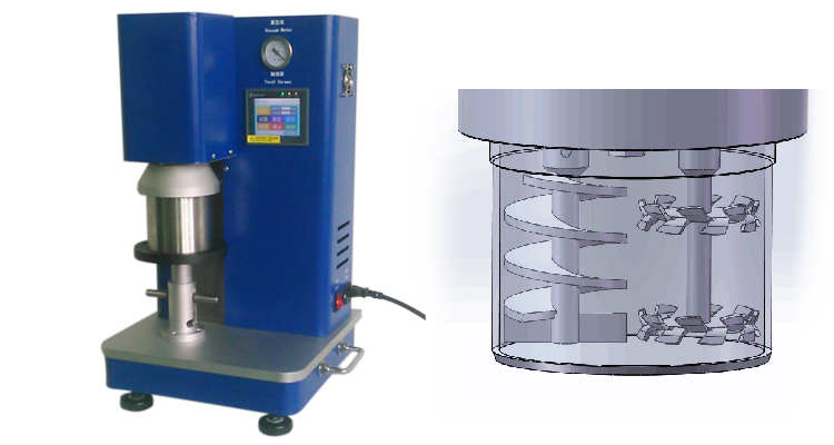 Dual-Shaft Planetary Vacuum Mixer