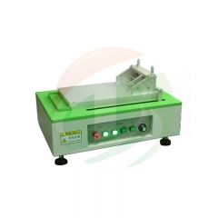 150mm Width Automatic Film Coater