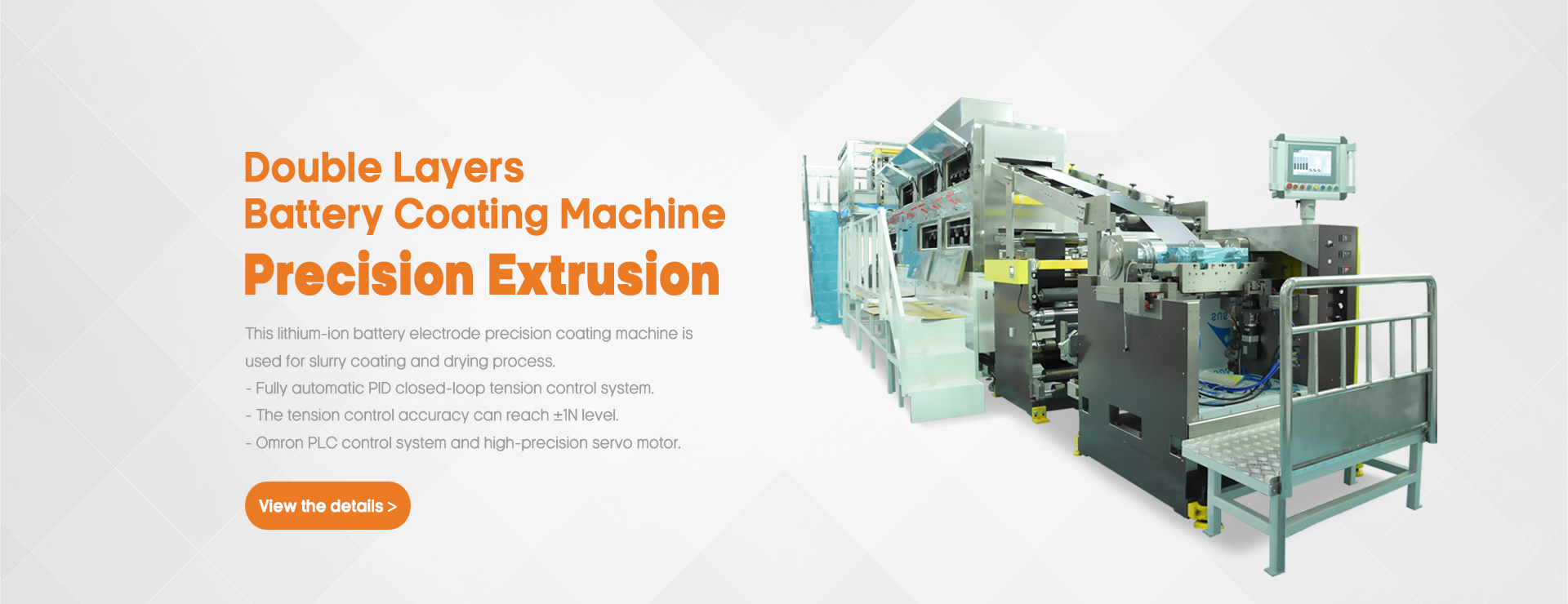 Double Layers Extrusion Coating Machine